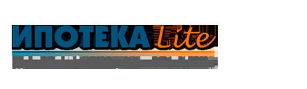 ИПОТЕКА Lite :: Программа для поддержки ипотечных клиентов